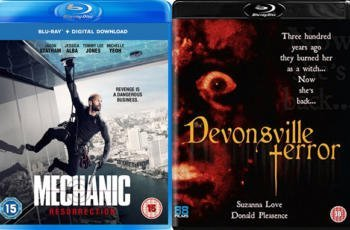 Blu-ray Releases December 26 2016