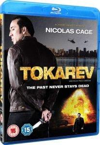 Tokarev Blu-ray Review